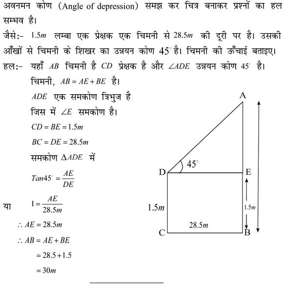 class 10 maths chapter 9