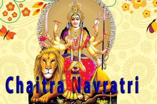 chaitra navratri festival