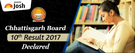 CGBSE Chhattisgarh 10th Result 2017 to be announced today at 9 AM