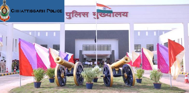 Chhattisgarh Police Recruitment 2018