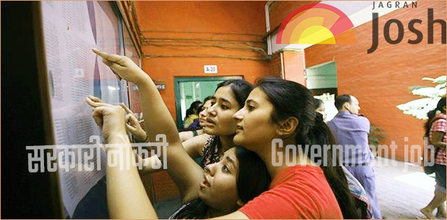 MHA IB Security Assistant Tier 1 Exam Cut-off Marks, To be