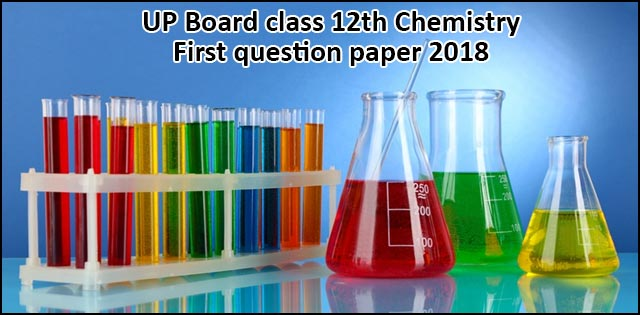 Chemistry First Question Paper 2018
