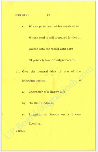english question paper 2017