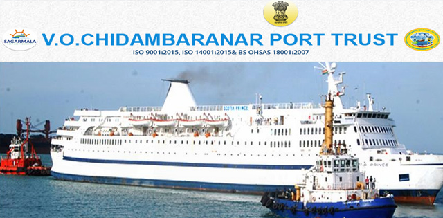 V. O. Chidambaranar Port receives inaugural consignment of e-sealed export containers from Dalmia Cements, Tiruchirappalli