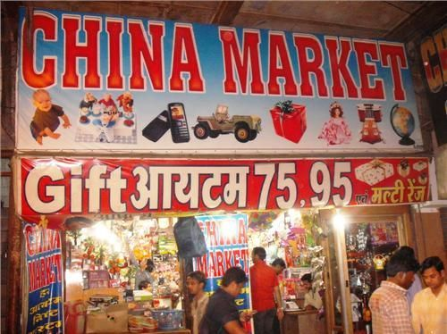 china toys in india