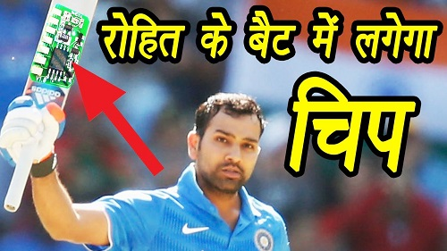 chip in rohit bat
