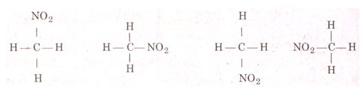 valency of electron reactions