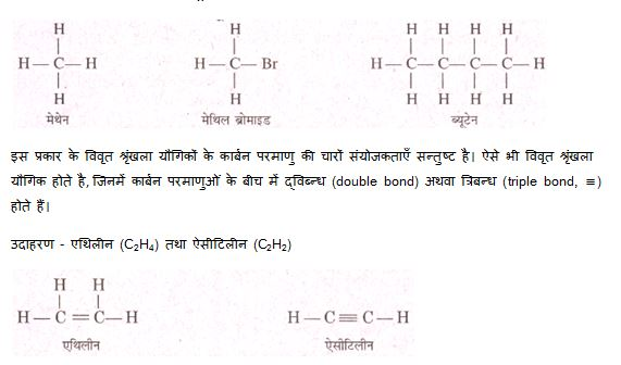 valency of electron two