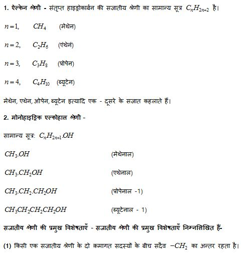 valency of electron, equation