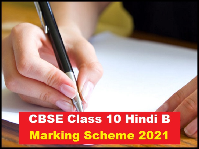 CBSE Class 10 Board Exam 2021 - Download Marking Scheme of ...