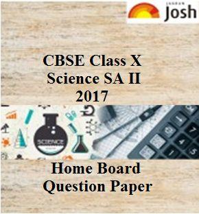 class 10 science question paper, class 10 home board question paper, class 10 question paper