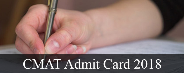 CMAT 2018 admit card released by AICTE, download Hall Ticket from aicte-cmat.in