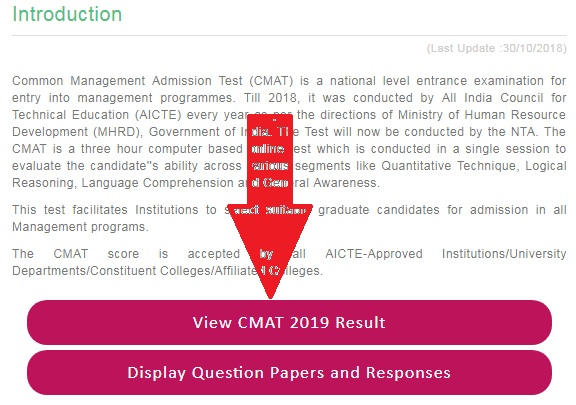 CMAT 2019 Exam Result declared at ntacmat nic in, Download