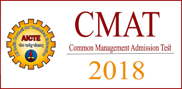 CMAT 2018 Result To Be Declared Today