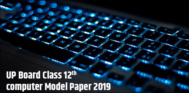 UP Board Class 12 Computer Model Paper 2019
