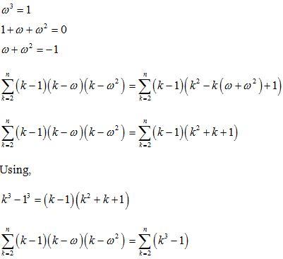 complex number, iit jee, upsee, wbjee