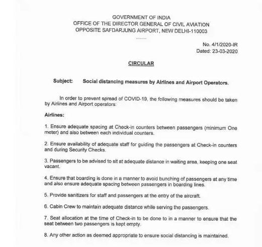 Delhi HC closed until 4th April, Budget Session Postponed Indefinitely 1