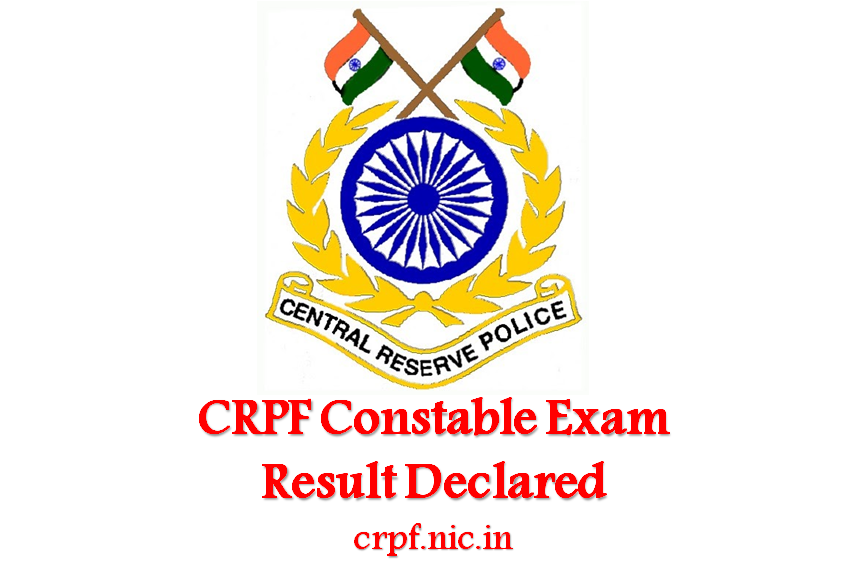 crpf_constable_exam_result