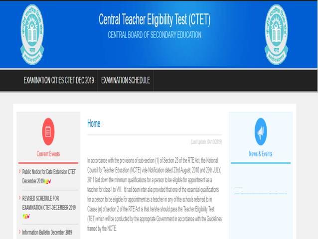 ctet-2019-admit-card-dates-body-image