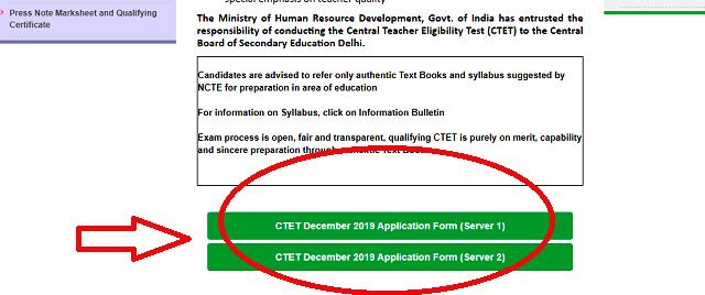 CTET Online Application Form 2019 1