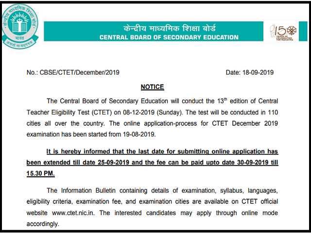 CTET 2019 Date Extended