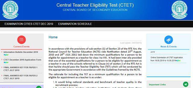 CTET Online Application Form 2019