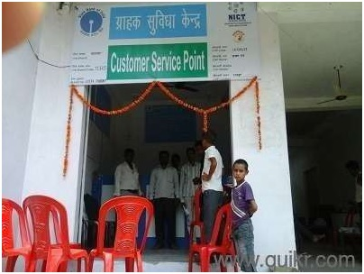 Customer Service Point