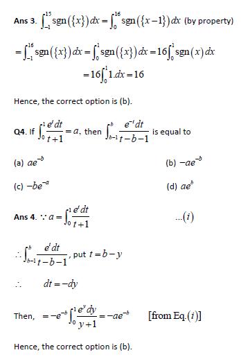 Definite integration practice paper