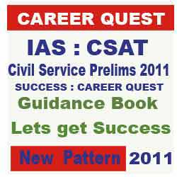 Sample Questions for Civil Services Prelim 2011