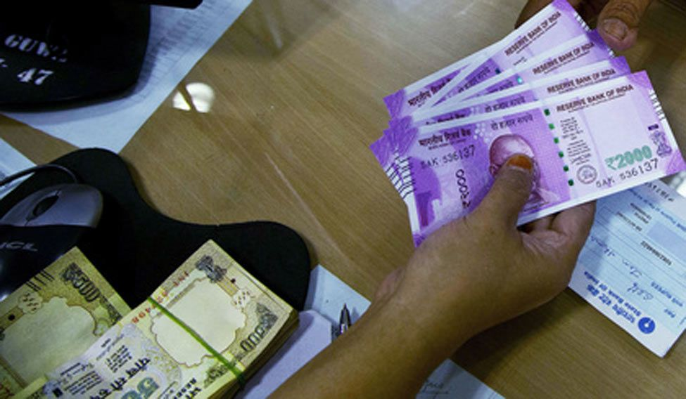 Issue of New Currency Notes