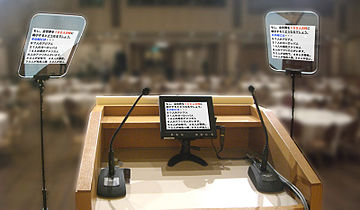 What is Teleprompter technique