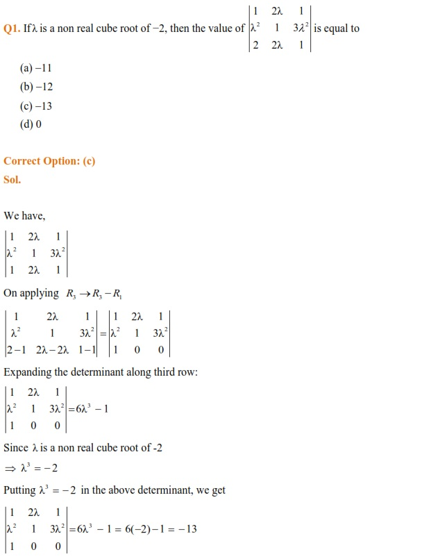Determinants practice questions set 1 engineering the chapter determinants plays an important role in all engineering entrance examinations and is considered one of the scoring chapters in mathematics fandeluxe Image collections