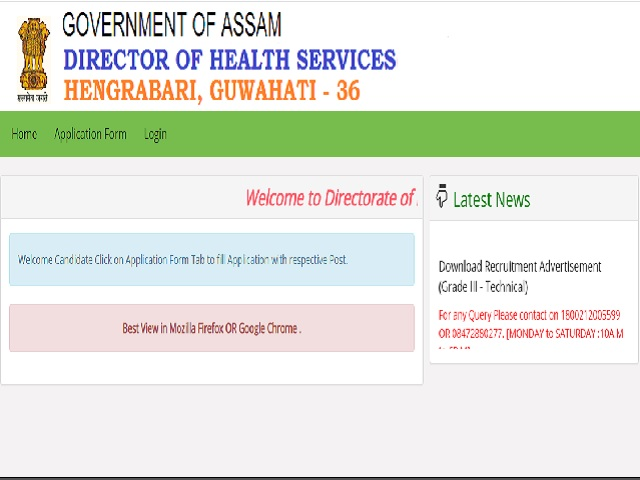 DHS Assam Grade 3 Staff Nurse Recruitment 2020