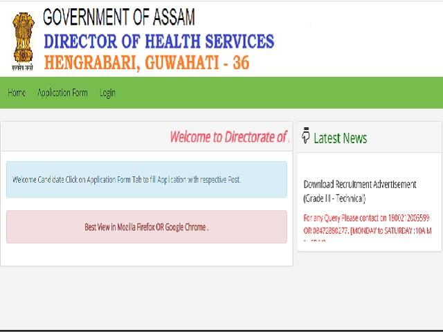 DHS Assam Grade 3 Staff Nurse Recruitment 2020