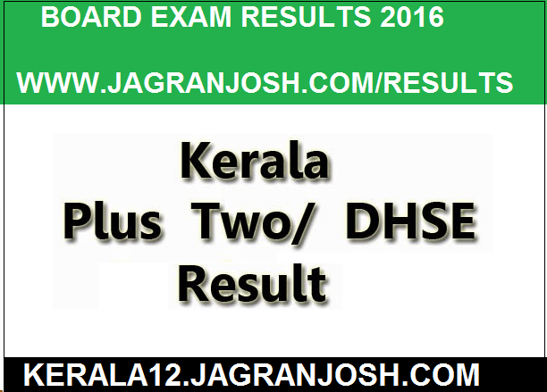 kerala plus two result 2016