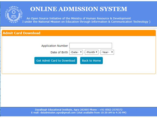 Dei Admit Card 2019 Released For Ug Pg And Diploma Courses Download At Dei Ac In Get Direct Link Here