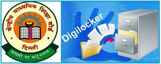 QnA VBage CBSE Digital Marksheet for Class 10, 12: Steps to get it from DigiLocker