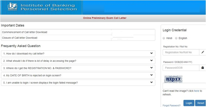 IBPS PO Admit Card 2018 Download: Landing Page at ibps.in