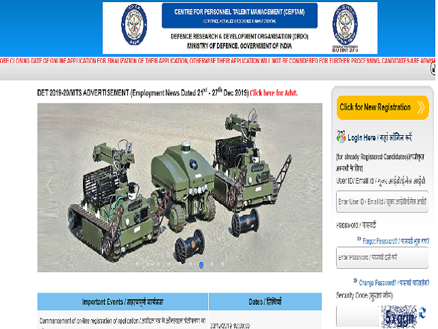 DRDO CEPTAM MTS Recruitment 2020 Online Process