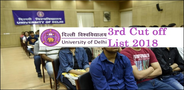 DU Third Cut off List 2018