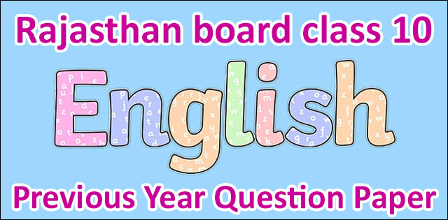 English question papers
