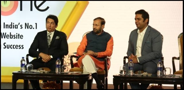 Jagranjosh.com's Education Forum explores challenges and opportunities in higher education sector