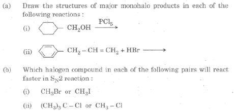 CBSE Class 12| Chemistry Question Paper2014 set-III