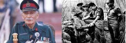 Indian Military Academy field marshal Manekshaw NDA CDS exams