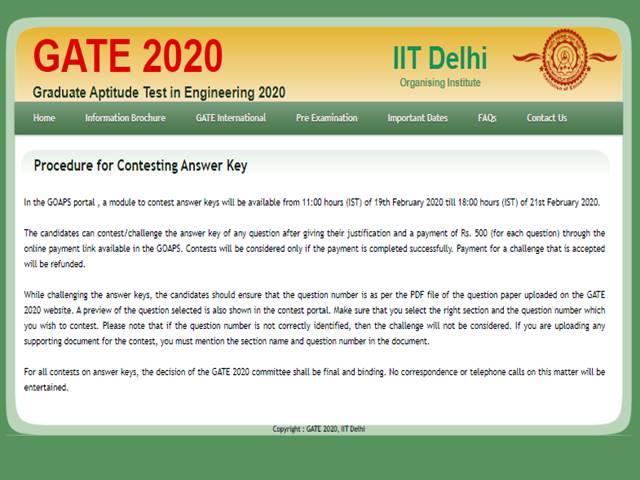 GATE 2020 Answer Key on 19th Feb