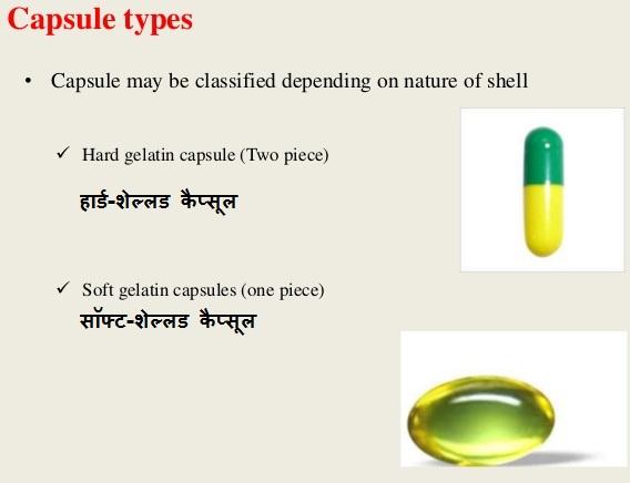 gelatin-capsules