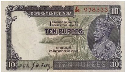 george v indian note
