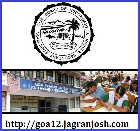 goa board hssc 12th result 2016
