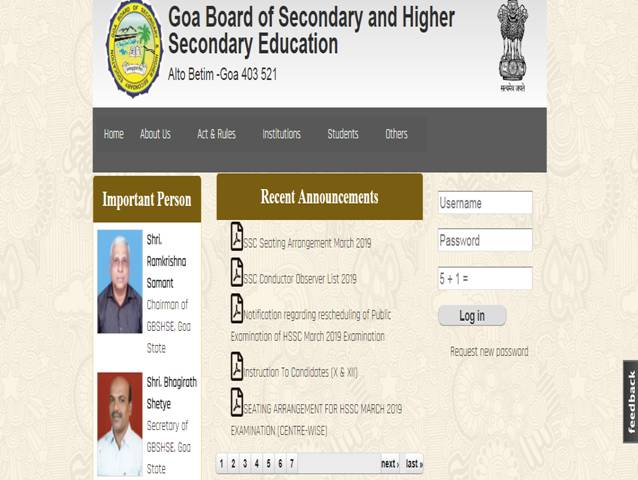 goa-board-results-to-be-released-on-april-30-body-image