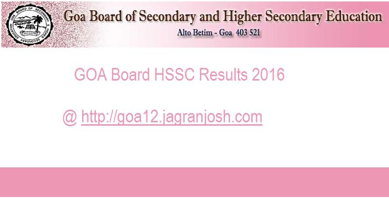 Goa Board HSSC Result 2016